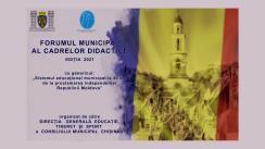 """Ședința plenară a Forumului cadrelor didactice și celor de conducere cu genericul """"Sistemul educațional municipal la 30 ani de la proclamarea independenței Republicii Moldova"""""""