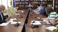 Ședința Comisiei economie, buget și finanțe din 23 august 2021
