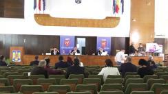Ședința ordinară a Consiliului Județean Iași din 25 august 2021