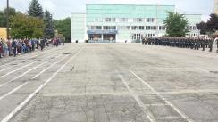"""Ceremonie cu prilejul depunerii Jurământului Militar de către studenții anului I ai Academiei Militară a Forțelor Armate """"Alexandru cel Bun"""""""