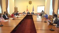 Consultări publice privind proiectul Planului de acțiuni al Guvernului pentru anii 2021-2022 în domeniul economie și antreprenoriat