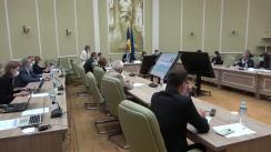 Consultări publice privind proiectul Planului de acțiuni al Guvernului pentru anii 2021-2022 în domeniul justiție și anticorupție