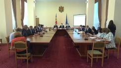 Consultări publice privind proiectul Planului de acțiuni al Guvernului pentru anii 2021-2022 în domeniul administrației publice și autonomie locală