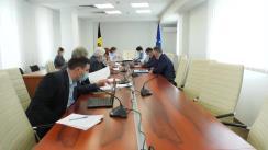 Audierea Agenției Naționale pentru Reglementare în Energetică în cadrul Comisiei economie, buget și finanțe