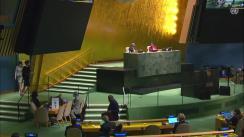 Intervenția națională susținută de Președintele Republicii Moldova, Maia Sandu, în cadrul dezbaterilor generale ale celei de-a 76-a sesiuni a Adunării Generale a Organizației Națiunilor Unite