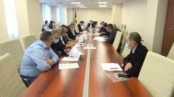 Ședința Comisiei de control al finanțelor publice din 29 septembrie 2021