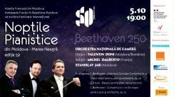"""Festivalul Internațional """"Nopțile pianistice din Moldova – Marea Neagră"""", ediția a XIX-a. Orchestra Națională de Cameră. Dirijor: Valentin Doni (Moldova/România)"""