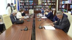 Ședința Comisiei economie, buget și finanțe din 6 octombrie 2021