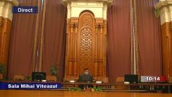 Ședința comisiei juridice de disciplină și imunități din 7 octombrie 2021