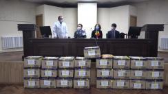 Ceremonia de transmitere a unui lot de asistență umanitară din partea Republicii Coreea
