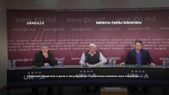 """Conferință de presă organizată de Avocații """"Grupului Zabolotnîi"""" cu tema """"Principalul martor în cazul tentativei de asasinare a lui Plahotniuc și-a schimbat depozițiile. La conferința de presă vor fi dezvăluite noi detalii ale cazului de rezonanță și vor fi anunțate nume cunoscute ale unor persoane """"intangibile"""""""