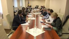 Ședința Comisiei de control al finanțelor publice din 13 octombrie 2021