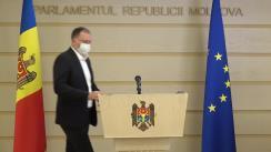 """Briefing de presă susținut de către deputatul fracțiunii parlamentare a Partidului """"ȘOR"""", Denis Ulanov"""