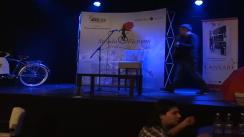 """Recitalul de muzică în lansarea """"Cevengur"""" de Andrei Platonov"""