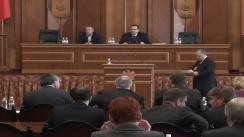 Ședința Parlamentului Republicii Moldova din 12 aprilie 2012